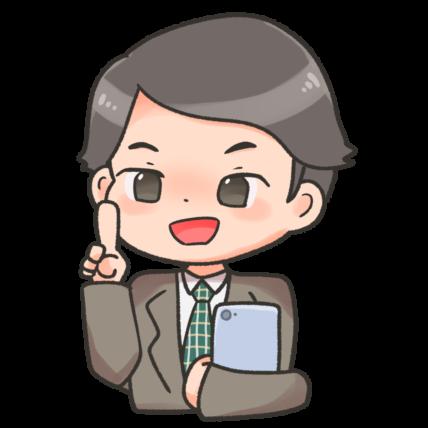あきひこ#休日冒険家